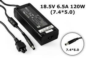 Блок питания для ноутбука HP 18.5V 6.5A 120W 7.4 x 5.0mm