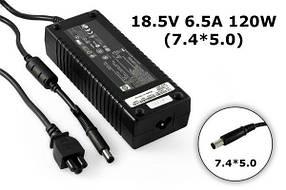 Зарядное устройство сетевой адаптер для ноутбука HP 18.5V 6.5A 120W 7.4*5.0