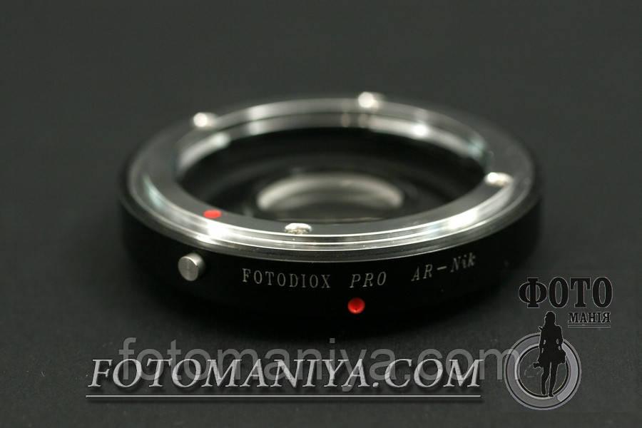 Перехідне кільце Photodiox PRO Konica AR - Nikon F (з лінзою)