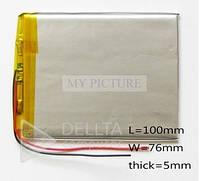 Аккумулятор литий-полимерный 3.7V 4200mAh 5,0*76*100 мм