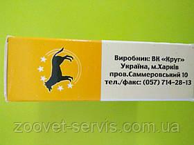Витамикс для собак Янтарная кислота, фото 3