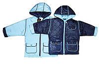 Курточка детская демисезонная для мальчика. Марк, фото 1