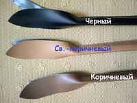 Черные ручки для сумки пришивные, длина 58см