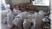 Вывоз строительного мусора, демонтаж в городе Николаев  и Николаевской области