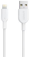 Кабель Powerline II Lightning - 0.9 м V2 (White)