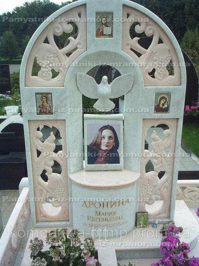 Мемориал с голубем из мрамора №30