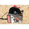 Циркулярна пила Smart SCS-7001 (1350W/185mm)