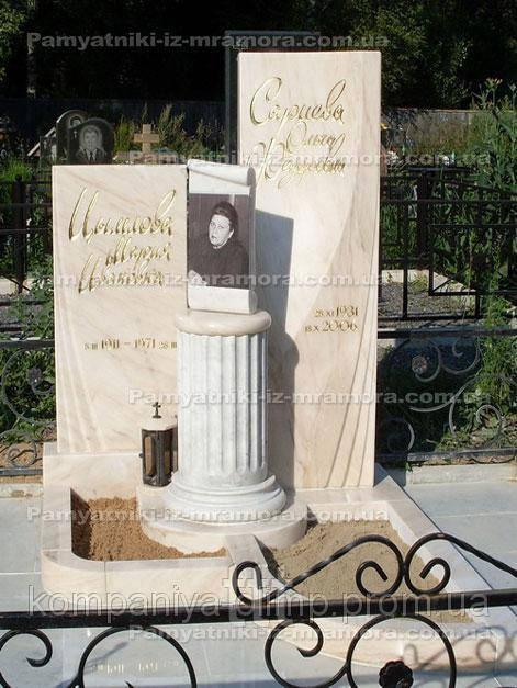 Памятник из розового мрамора  №31
