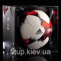 Футбольный мяч Adidas European Qualifiers (Артикул  AO4839) 29910dde068fa