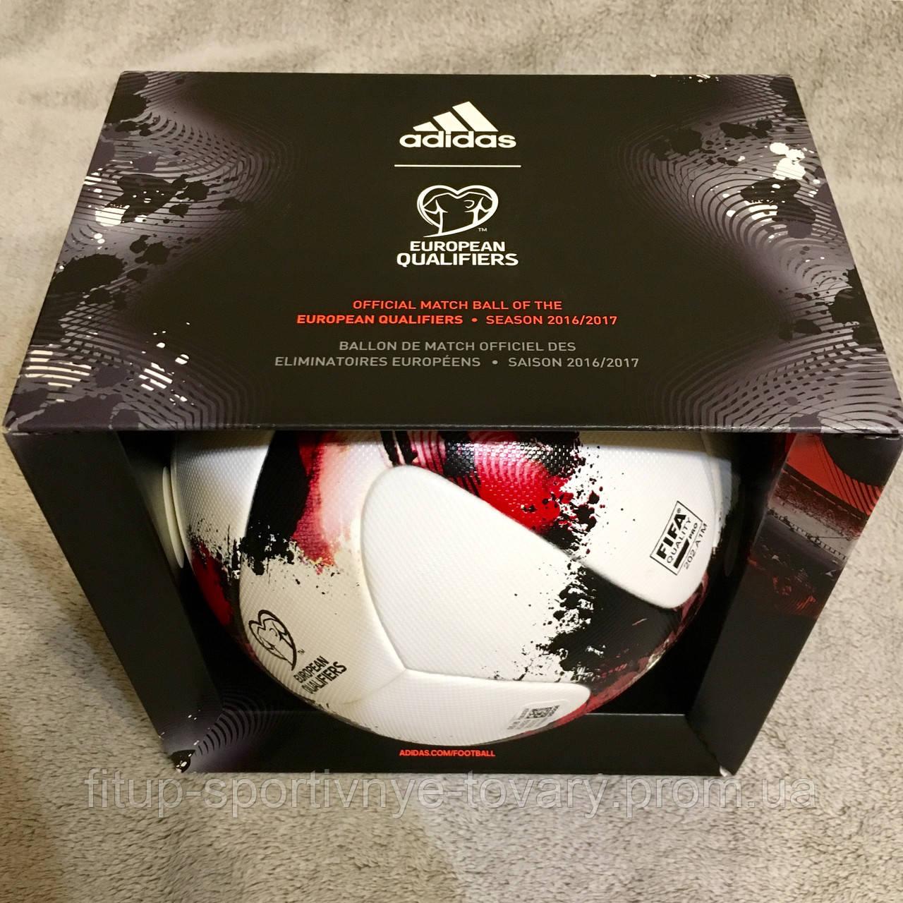 Футбольный мяч Adidas European Qualifiers OMB AO4839  продажа cd40bbe593d6f