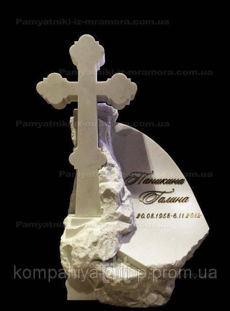 Мраморный памятник с крестом  №32