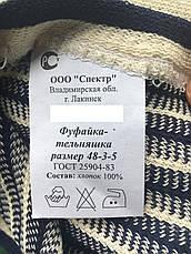 Тельняшка двойной вязки ГОСТ СССР ВМФ  (г. Лакинск, РФ), фото 3