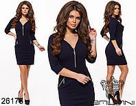 Короткое облегающее платье с молниями размеры М-ХL, фото 1