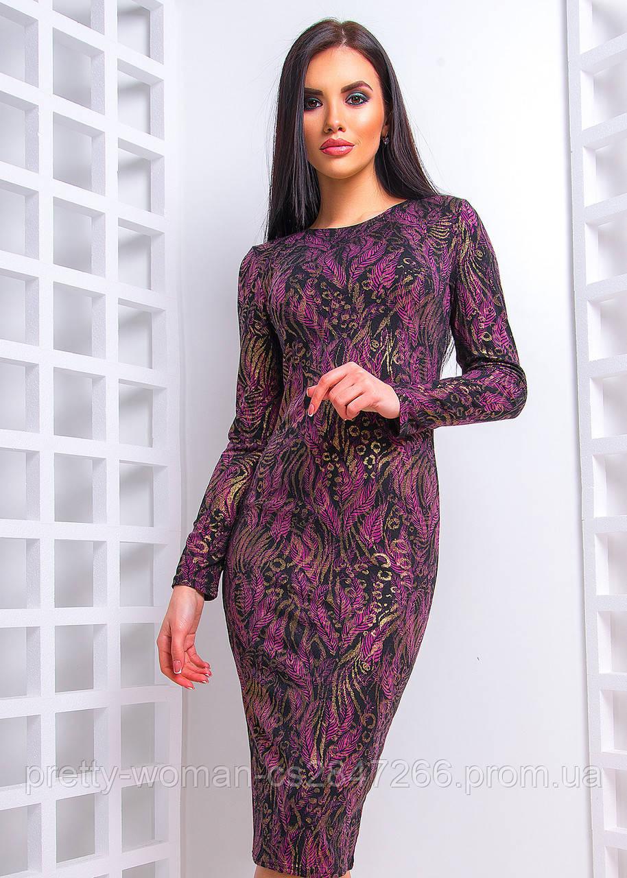 Облегающее платье миди с узором и длинными рукавами