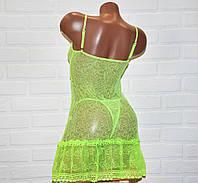 Комплект прозрачного ночного женского белья, салатовый секси пеньюар платье кружево и трусы стринги, размер L