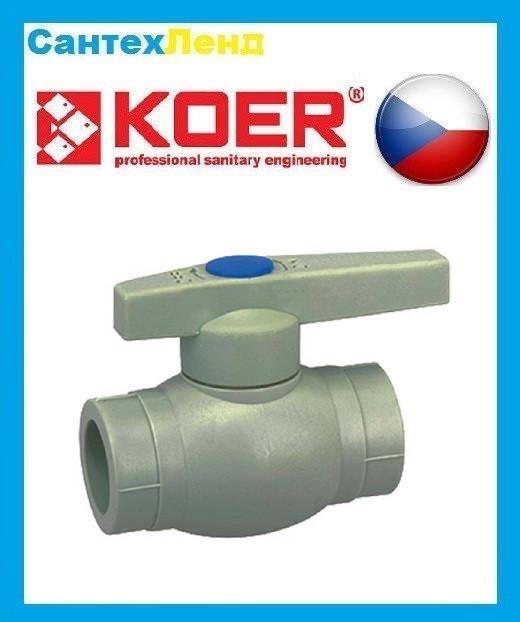 Кран для холодної води кульової 32х32 Koer
