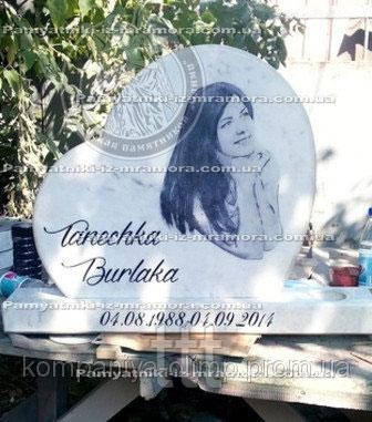 Мраморное надгробие с черно-белым фото №39