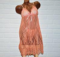 Персиковый комплект откровенного женского белья, секси пеньюар платье кружево и трусы стринги, размер S