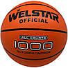 Баскетбольный мяч Welstar Official BR2710