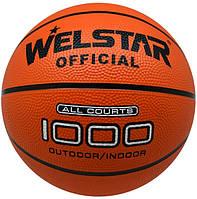 Баскетбольный мяч Welstar Official BR2710, фото 1