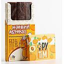 Натуральные конфеты ФРУТІМ - Нежный абрикос, 75 грамм, фото 2