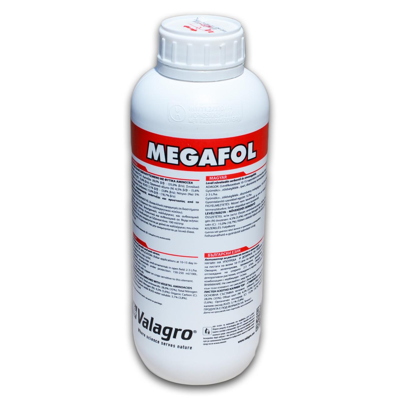 Биостимулятор роста Мегафол / Megafol  Valagro - 1 л