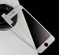 Стекло защитное Remax Crystal Glass  iPhone 8/7 + Чехол TPU (Black)