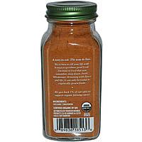 Simply Organic, Корица, 2,45 унции (69 г)