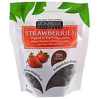 Stoneridge Orchards, Клубника, в темном шоколаде, 5 унций (142 г)