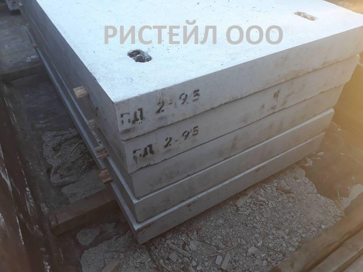 Плиты жб дорожные ПД 2-9,5