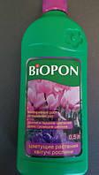 Биопон 500мл для цветущих растений многокомпонентное минеральное удобрение  , фото 1