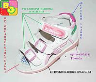 53f5d9683 Серебряные Обувь — Купить Недорого у Проверенных Продавцов на Bigl.ua