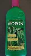 Биопон 500мл для зелених рослин мінеральне багатокомпонентне добриво, фото 1