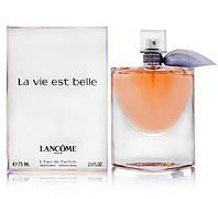 Женская парфюмерия Lancome La Vie Est Belle 75 ml (копия) производство ОАЕ