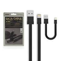 USB кабель Lightning Remax RC-062i Tengy 16cm +100cm (Black)