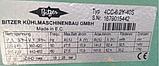 Холодильный Б/У компрессор Bitzer 4CC-6.2Y-40S, фото 2