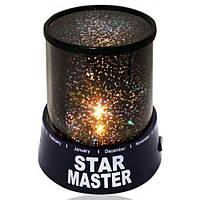Проектор звездного неба, Star Master, ночной светильник, цвет - чёрный