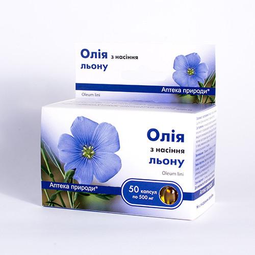 Масло с семян льна, (Дана-Я,капс №50)