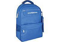 Яркий синий молодежный ортопедический рюкзак Cool For School