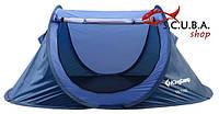 Палатка кемпинговая KingСamp VENICE (KT3071) Blue (200*120*85 м), фото 1