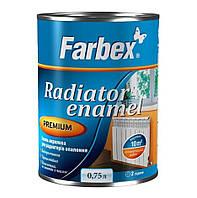 """Эмаль """"Фарбекс"""", бе запаха -акриловая для радиаторов отопления"""