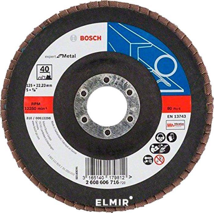 Лепестковый шлифкруг Bosch Expert for Metal, 12522,23 мм, К40 (2608606716)