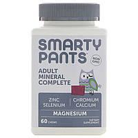 SmartyPants, Полноценный комплекс минералов для взрослых, магний, смесь ягод, 60 жевательных конфет