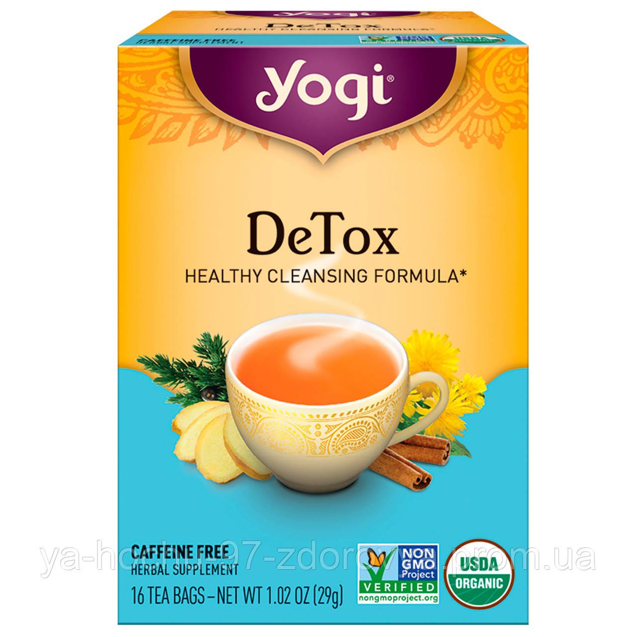 Ceai Detox Energy, 12 plicuri, Yogi Tea : Farmacia Tei online