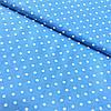 Ситец с белыми горошками 5 мм на голубом фоне, ширина 95 см