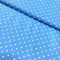 Ситец с белыми горошками 5 мм на голубом фоне, ширина 95 см, фото 1
