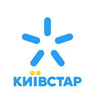 Золотой красивый номер Kyivstar 096 х-666-777