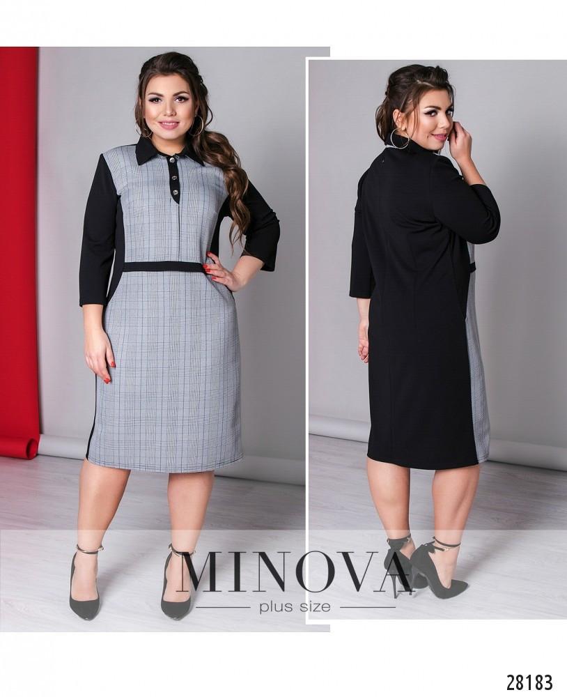 Ділова сукня з комбінованих тканин  продажа e4e6a6d71d232