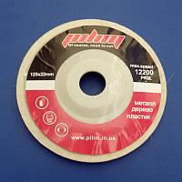 """Фетровый круг для углошлифовальной машины на платформе 125 мм. качество """"А"""" """"Pilim"""""""