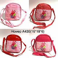 Детская сумочка фламинго